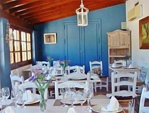 Salón Doñana
